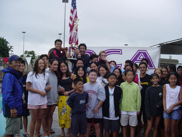 24th Pearl City Invitational Swim Meet