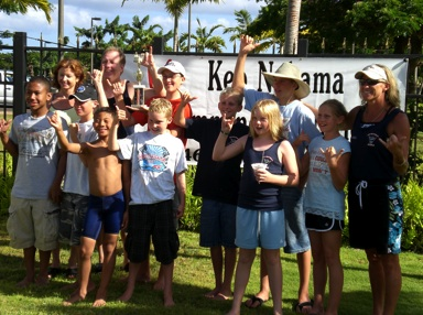 59th Annual Keo Nakama Invitational Swim Meet